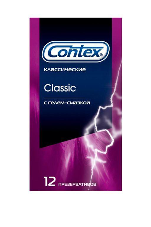 Презервативы CONTEX Classic - 12 шт. - фото 128804