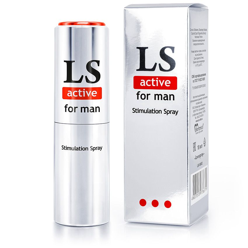 Спрей-стимулятор для мужчин Lovespray Active Man - 18 мл. LB-18002 от Биоритм