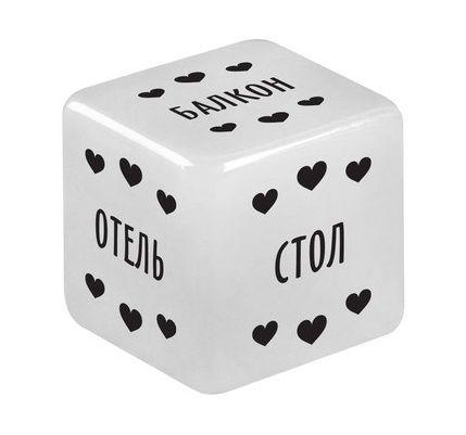 Неоновый кубик  Где заняться сексом?