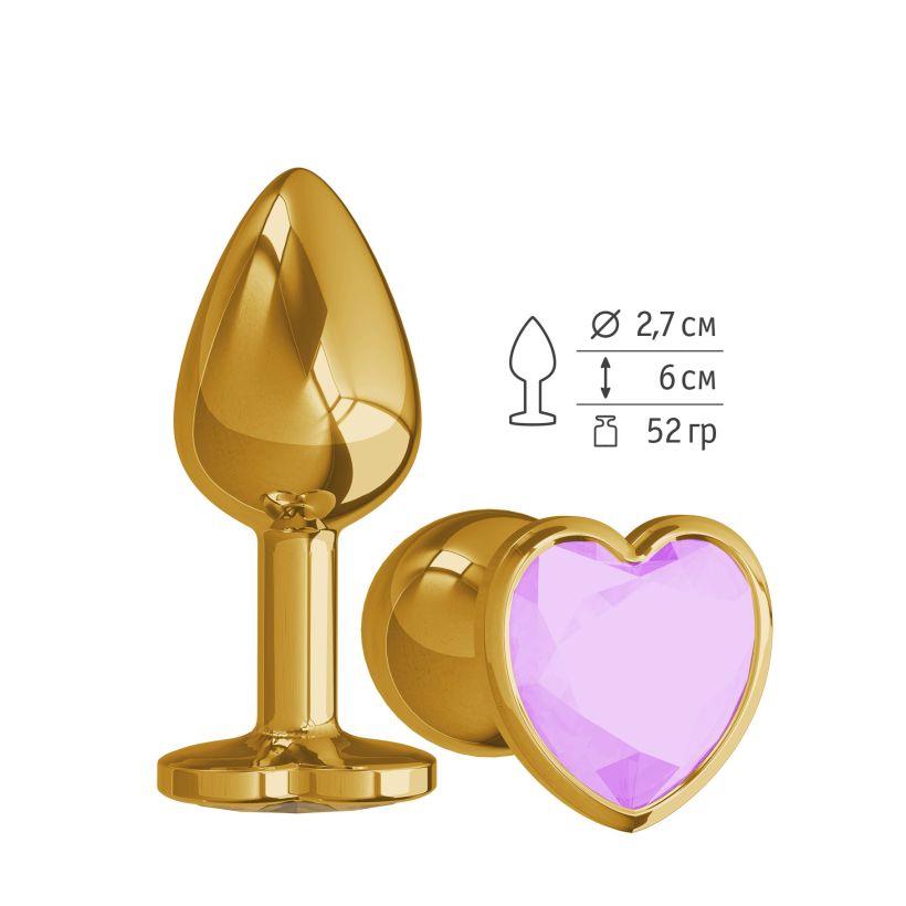 Золотистая анальная пробка с сиреневым кристаллом-сердцем - 7 см.