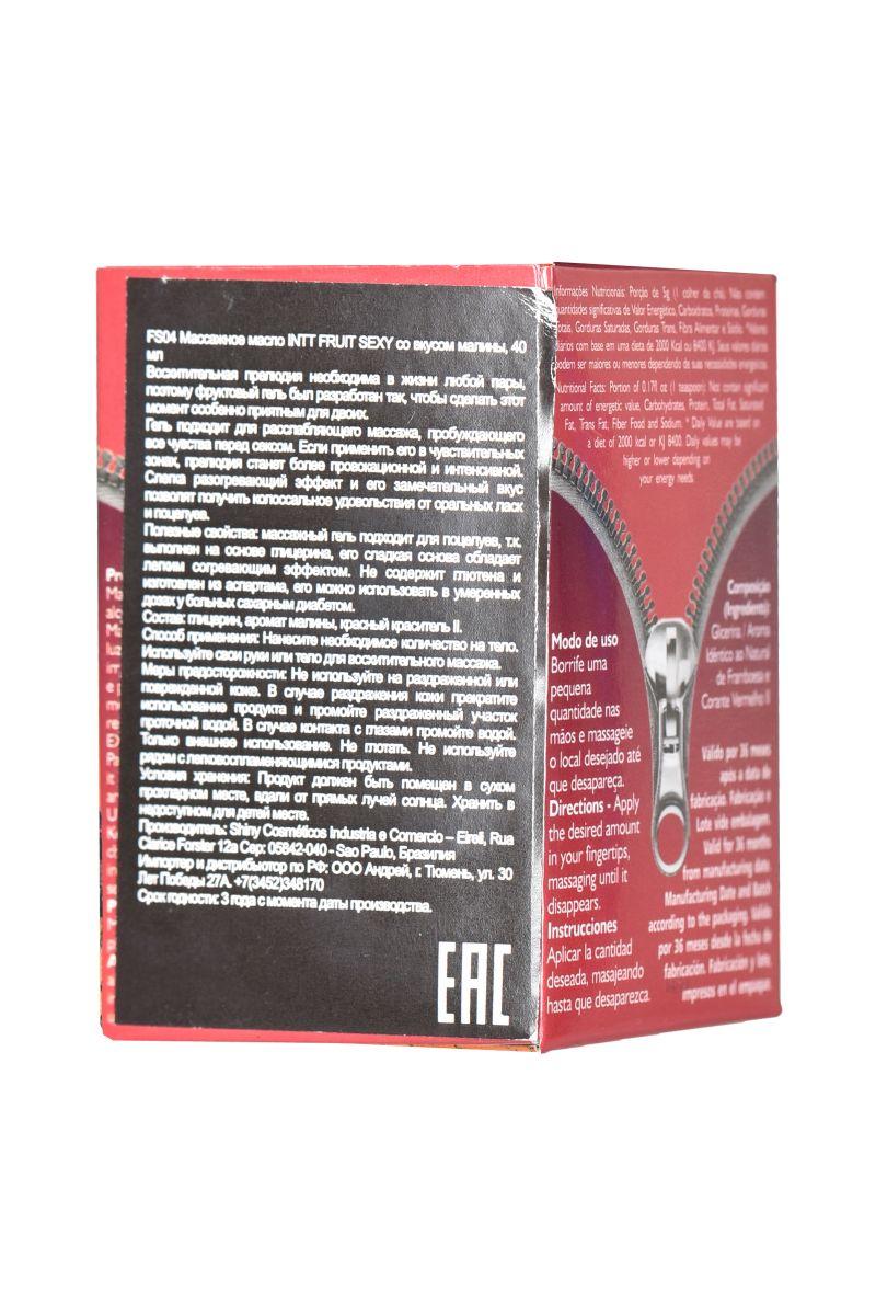 Массажное масло FRUIT SEXY Raspberry с ароматом малины и разогревающим эффектом - 40 мл.