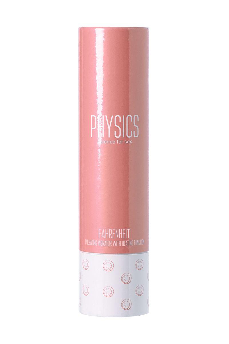 Розовый силиконовый вибратор с функцией нагрева и пульсирующими шариками FAHRENHEIT - 19 см.