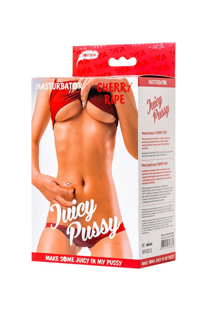 Телесный мастурбатор Juicy Pussy Cherry Ripe