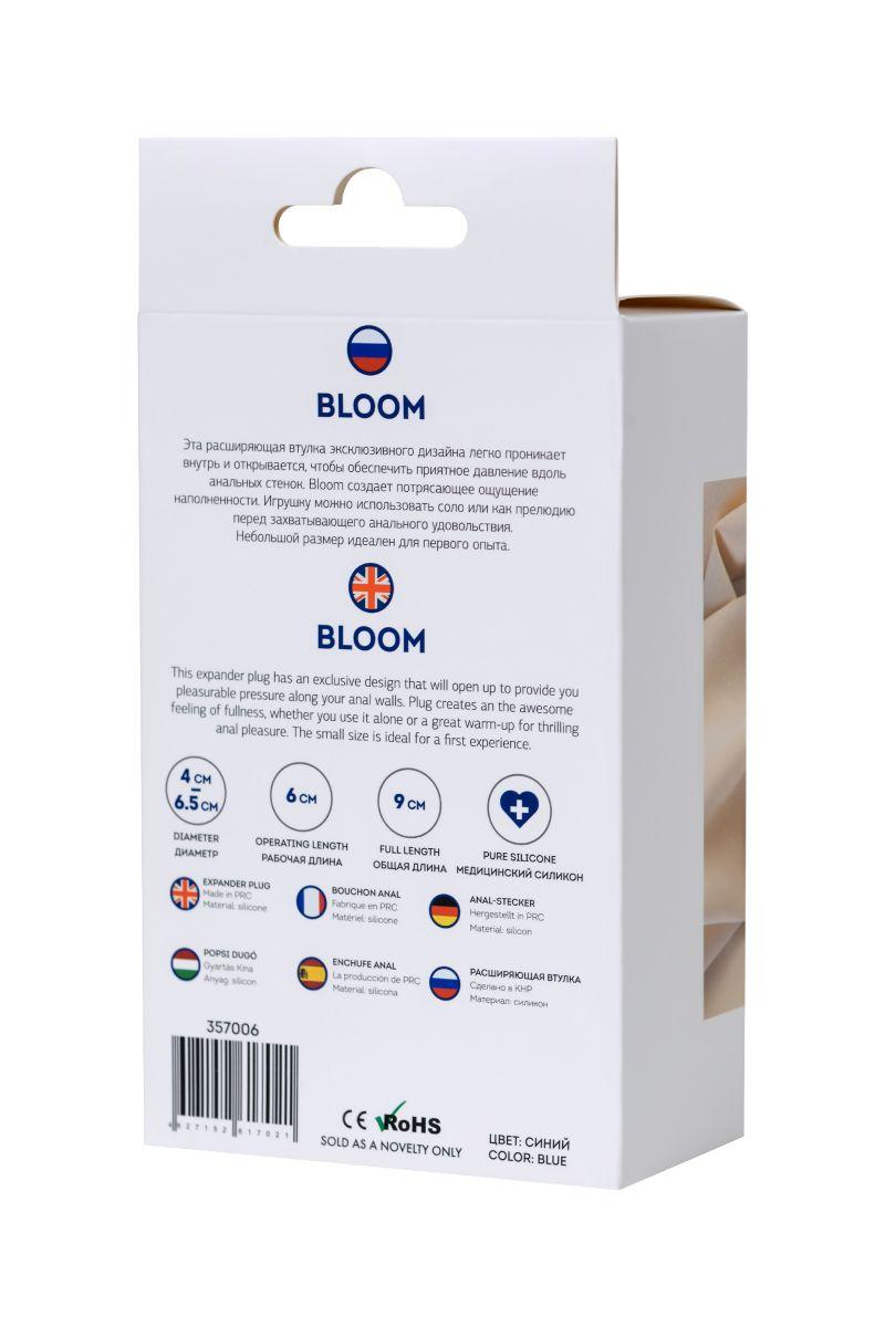 Синяя силиконовая расширяющая анальная втулка Bloom - 9 см.