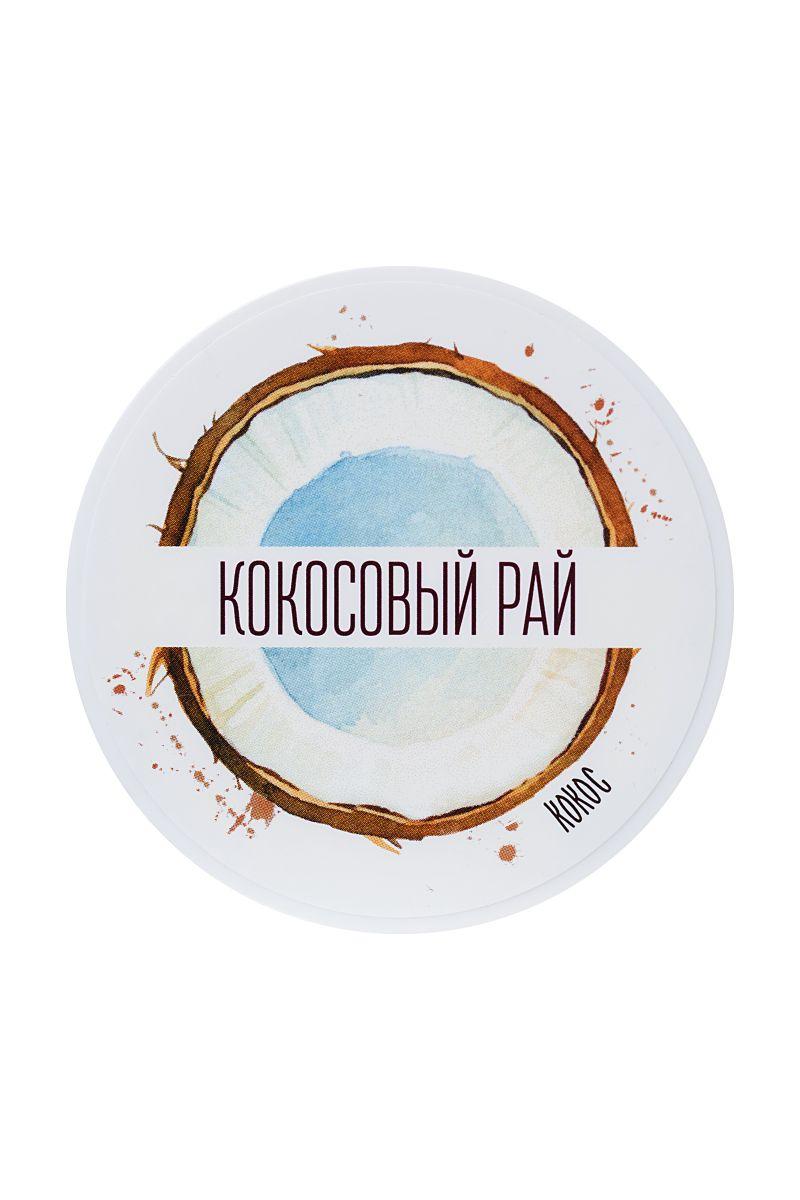 Сухие сливки для ванны «Кокосовый рай» с ароматом кокоса - 100 гр.