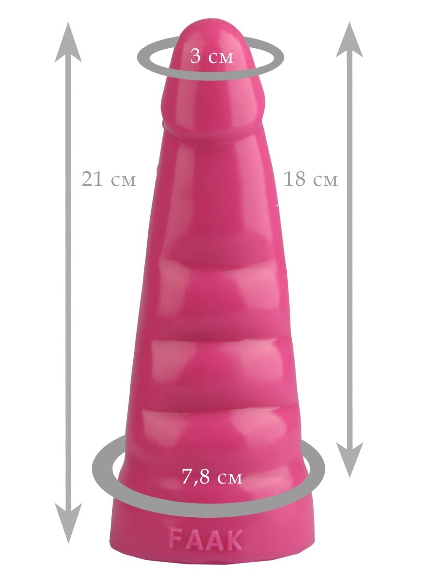 Розовая анальная втулка с шипиками - 21 см.