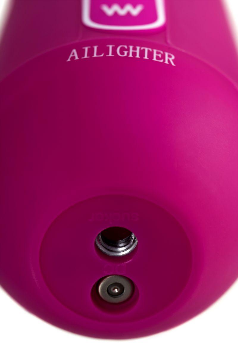 Розовый нереалистичный вибратор Ailighter Smart Telescopic Lover - 27,1 см.