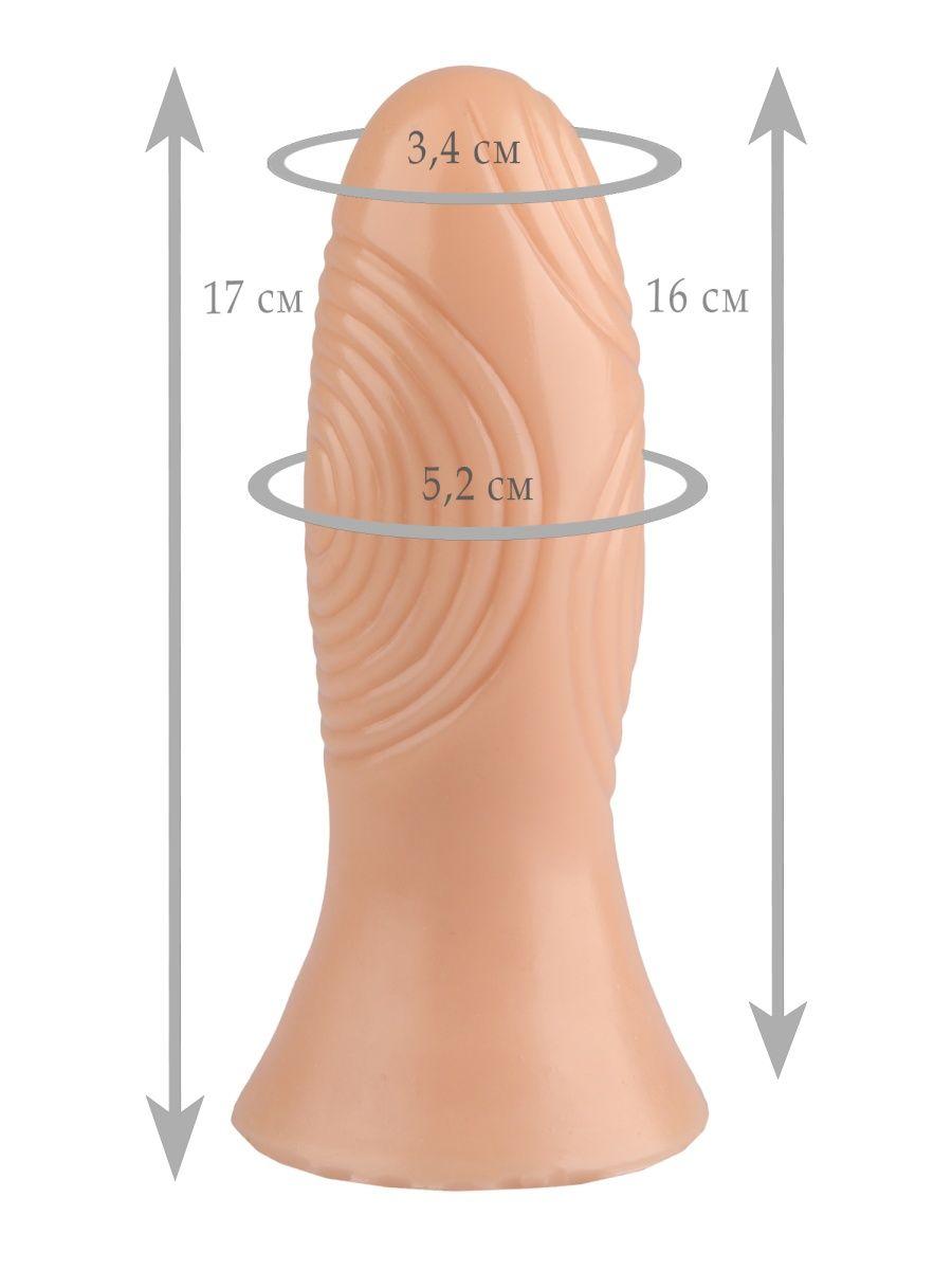 Телесный анальная втулка с рельефом - 17 см.