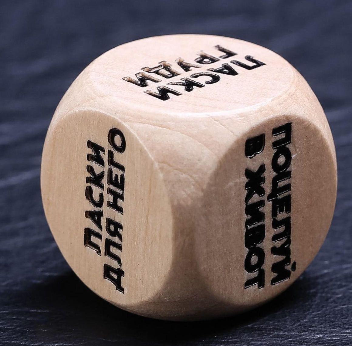Деревянный кубик  Ласкай меня