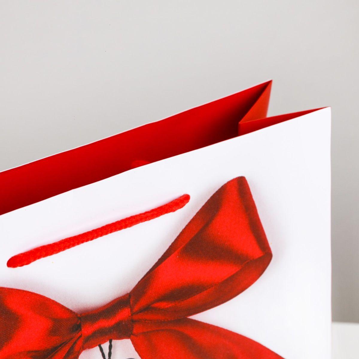 Подарочный пакет  Счастье мое  - 27 х 23 см.