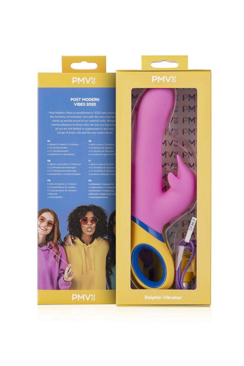 Розовый вибратор Copy с клиторальным отростком - 23 см.