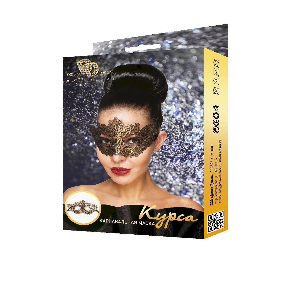 Золотистая карнавальная маска  Курса