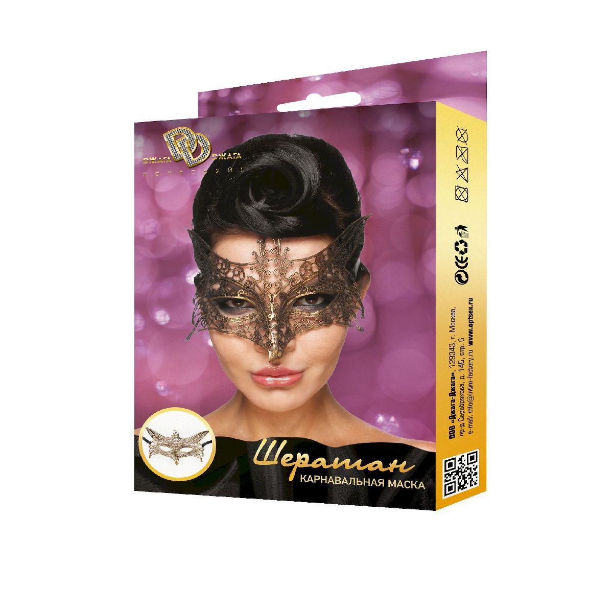 Золотистая карнавальная маска  Шератан