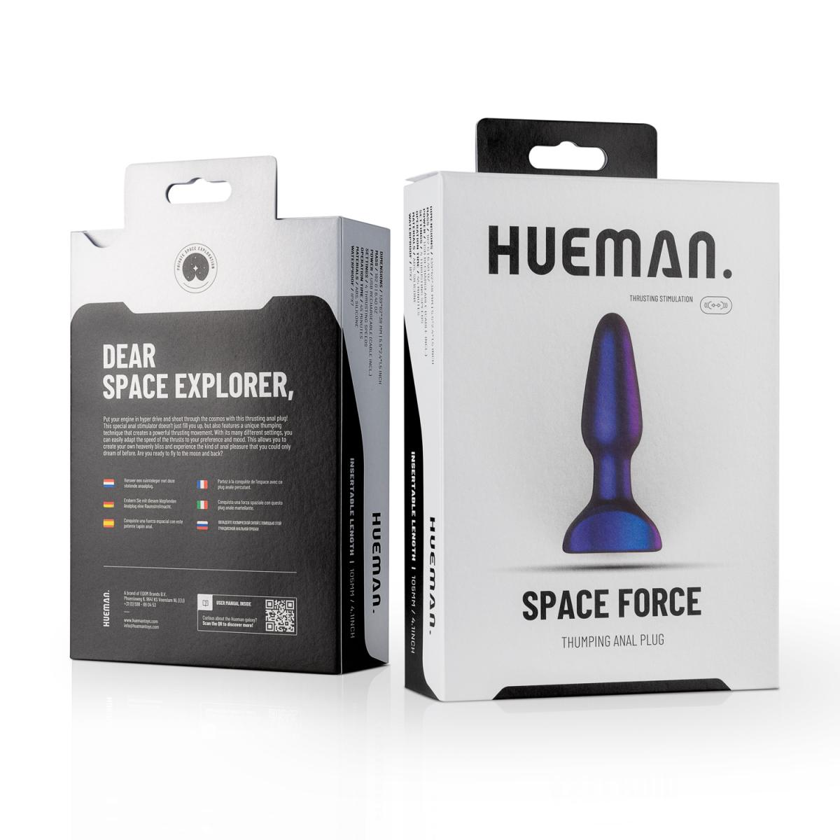 Фиолетовая анальная вибропробка Space Force - 13,9 см.