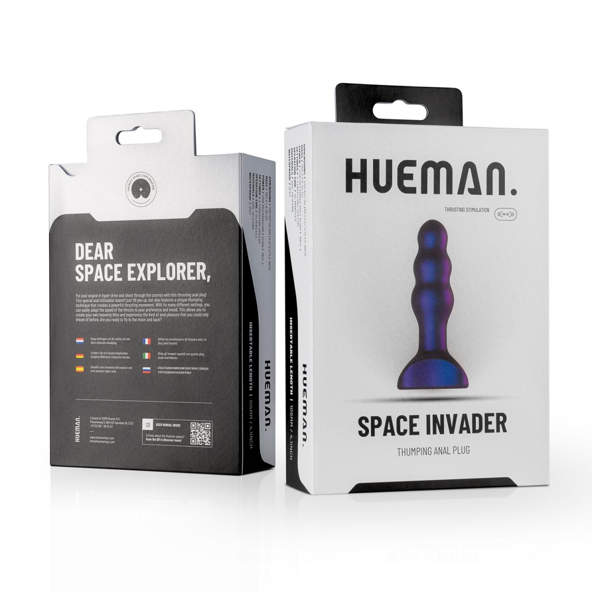 Фиолетовая анальная виброелочка Space Invader - 13,9 см.