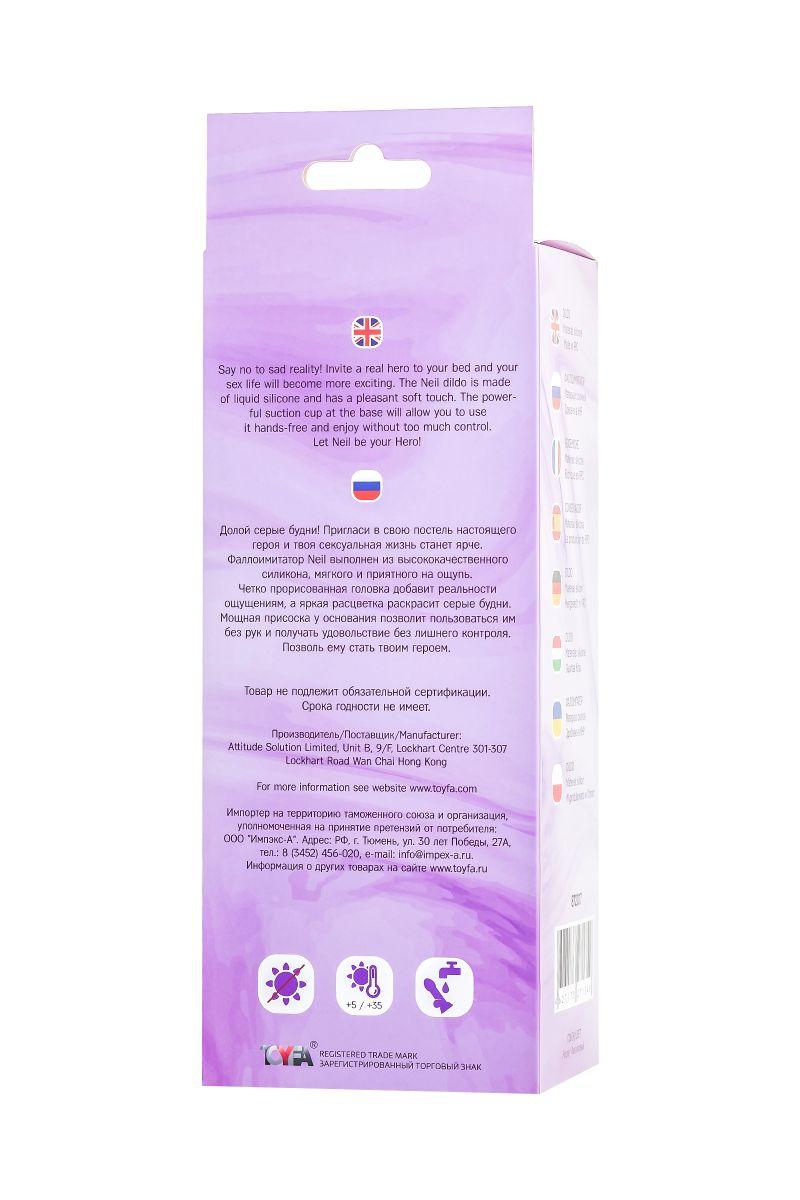 Фиолетовый фаллоимитатор Neil - 18 см.