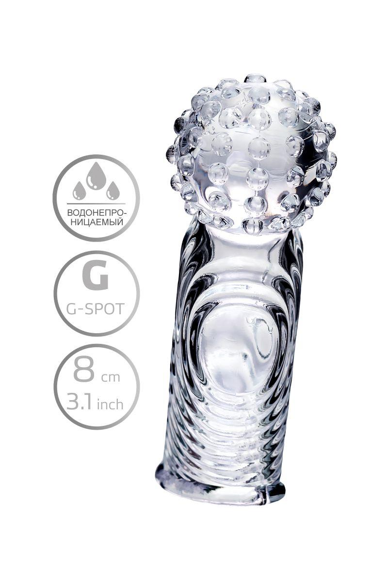 Прозрачная рельефная насадка на палец Ricol - 8 см.