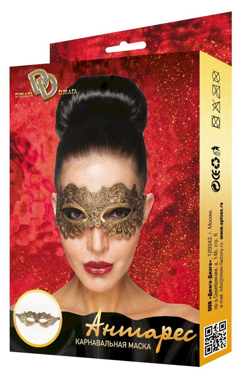 Золотистая карнавальная маска  Антарес