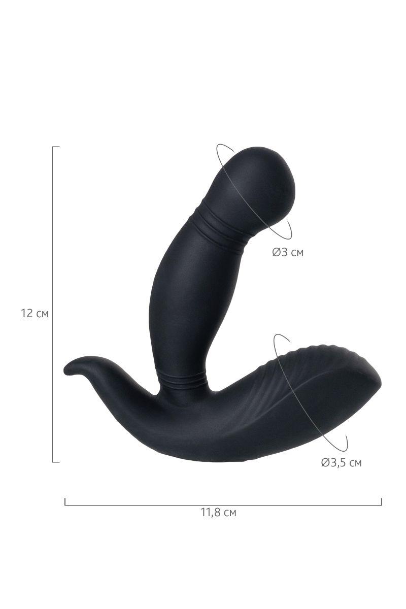 Черный стимулятор простаты PPPVIBE 9 W MOTOR - 12 см.
