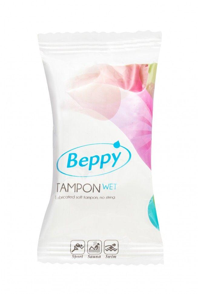 Нежно-розовые тампоны-губки Beppy Tampon Wet - 8 шт.