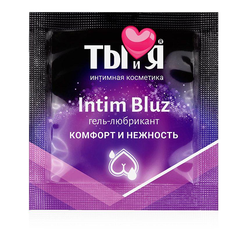 Гель-любрикант Intim bluz в одноразовой упаковке - 4 гр. LB-70018t от Биоритм