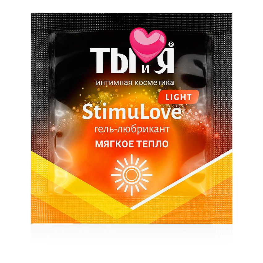 Разогревающий гель-любрикант Stimulove Light в одноразовой упаковке - 4 гр. LB-70017t от Биоритм