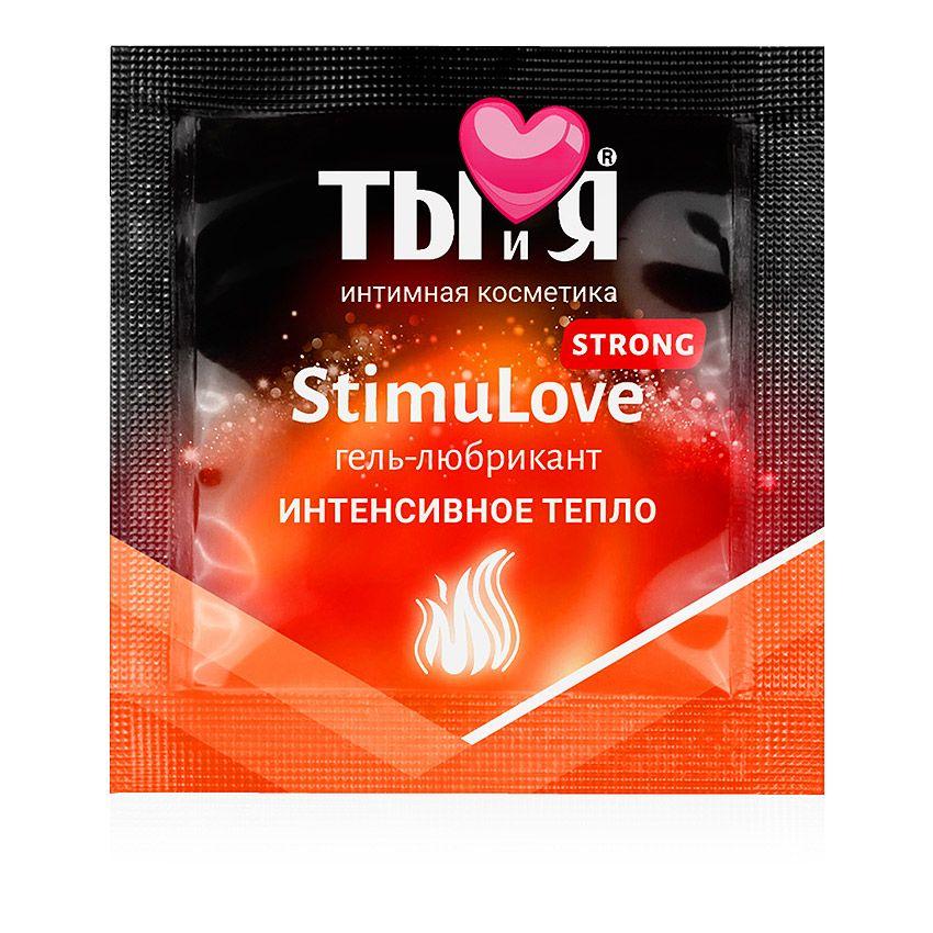 Разогревающий гель-любрикант Stimulove Strong в одноразовой упаковке - 4 гр. LB-70016t от Биоритм