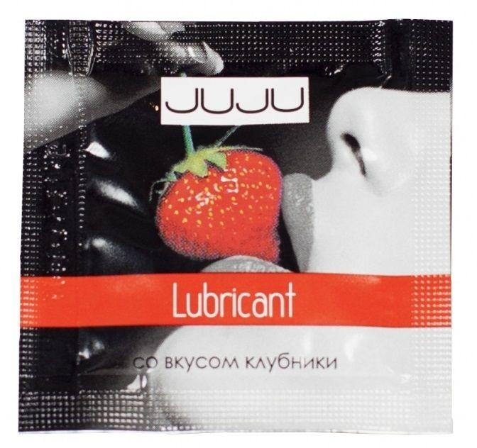 Пробник съедобного лубриканта JUJU со вкусом клубники - 3 мл.