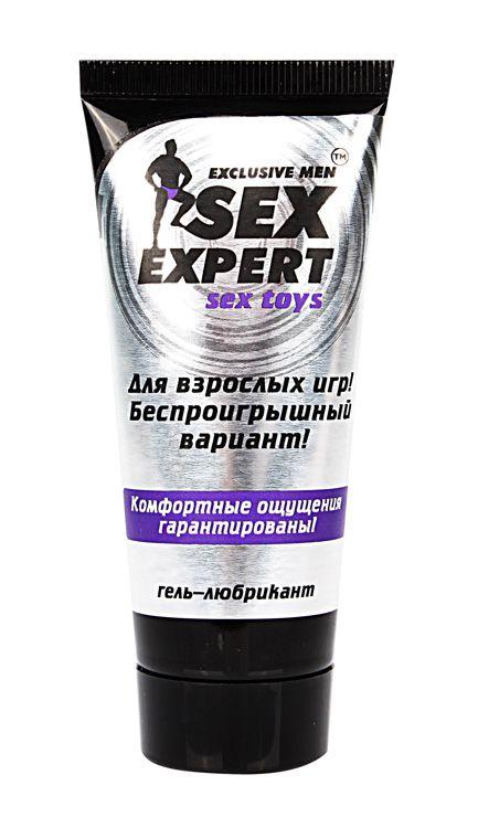 Гель-лубрикант SexToys серии Sex Expert - 50 гр.