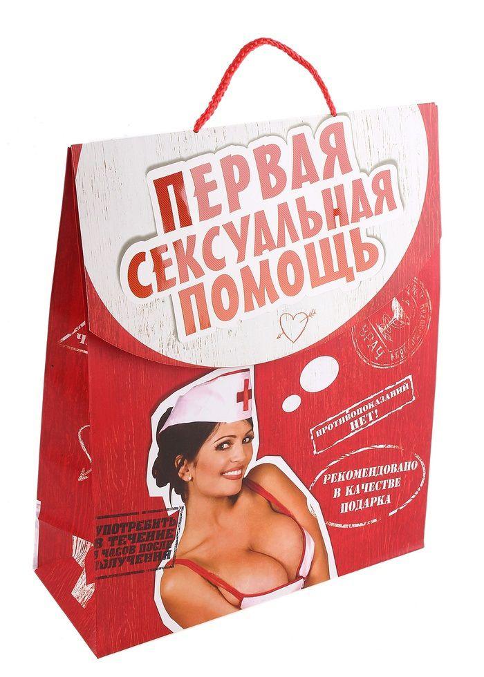 Пакет-конверт  Первая сексуальная помощь  - 32 х 26 см.