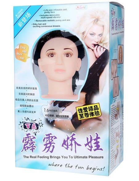 Любовная кукла с 3D-личиком и вибрацией
