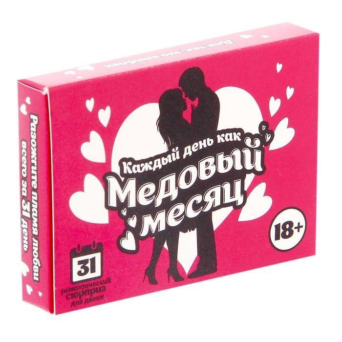 Настольная игра  Каждый день как медовый месяц