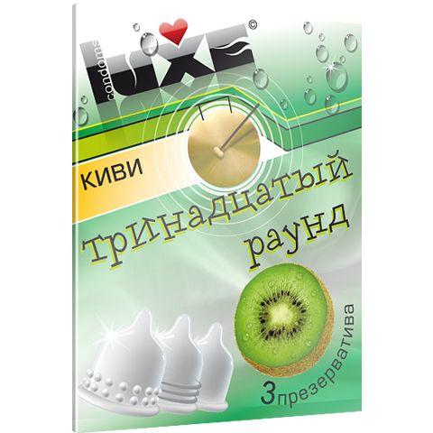 Презервативы Luxe  Тринадцатый раунд  с ароматом киви - 3 шт.