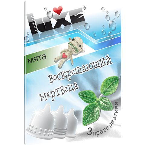 Презервативы Luxe  Воскрешающий Мертвеца  с ароматом мяты - 3 шт.