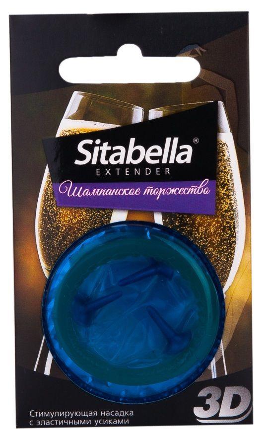 Насадка стимулирующая Sitabella 3D  Шампанское торжество  с ароматом шампанского