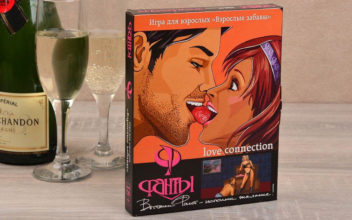 Эротическая игра  Фанты - Взрослые забавы  (серия  Магия желаний )