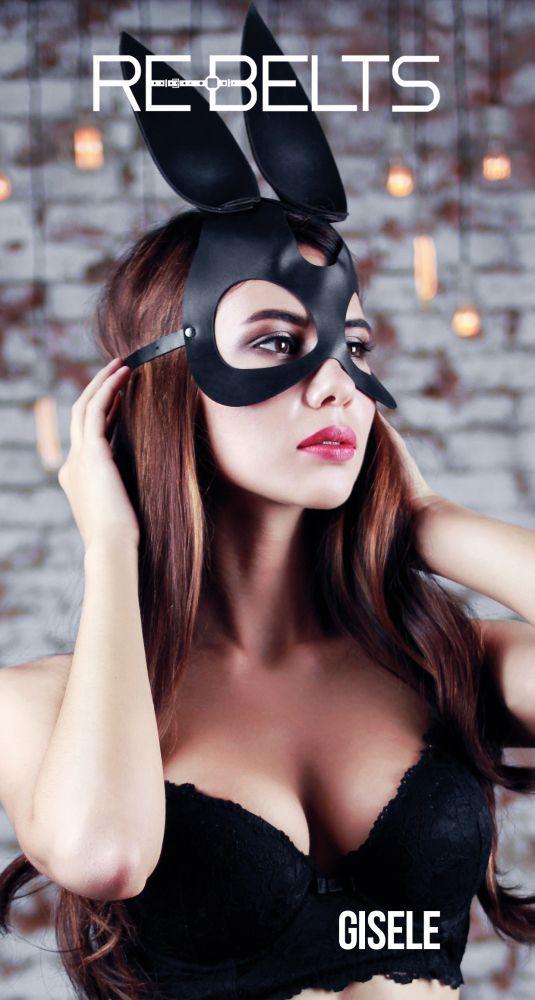 Чёрная маска Gisele Black с длинными ушками
