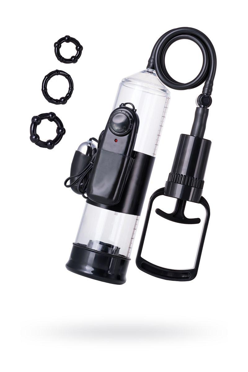 Вакуумная помпа A-toys с вибропулей и эрекционными кольцами 769010 от A-toys