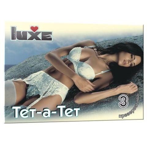 Презервативы Luxe  Тет-а-тет  - 3 шт.