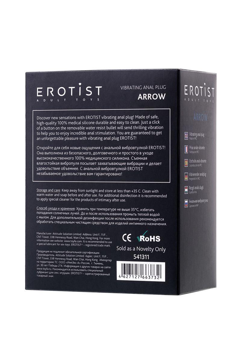 Небольшая анальная вибровтулка Erotist Arrow - 8,5 см.