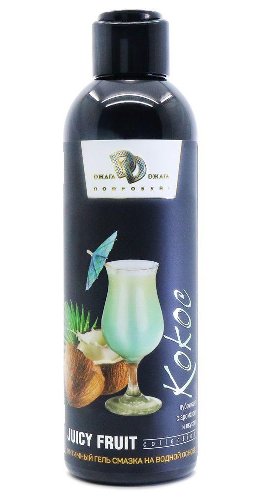 Интимный гель на водной основе JUICY FRUIT с ароматом кокоса - 200 мл.
