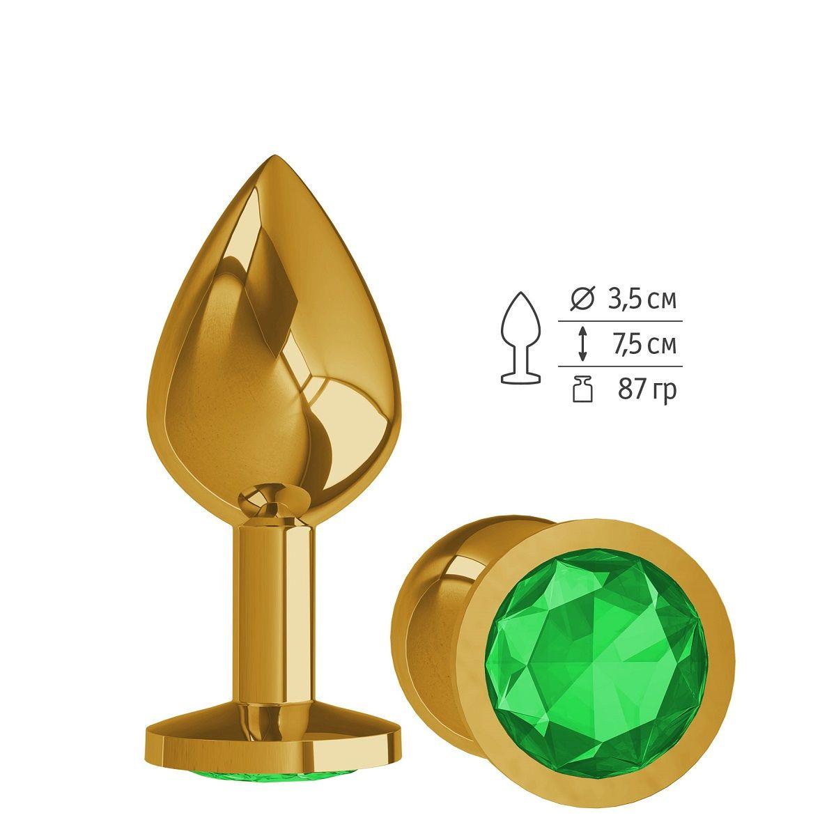 Золотистая средняя пробка с зеленым кристаллом - 8,5 см. 520-03 green-DD от Сумерки богов