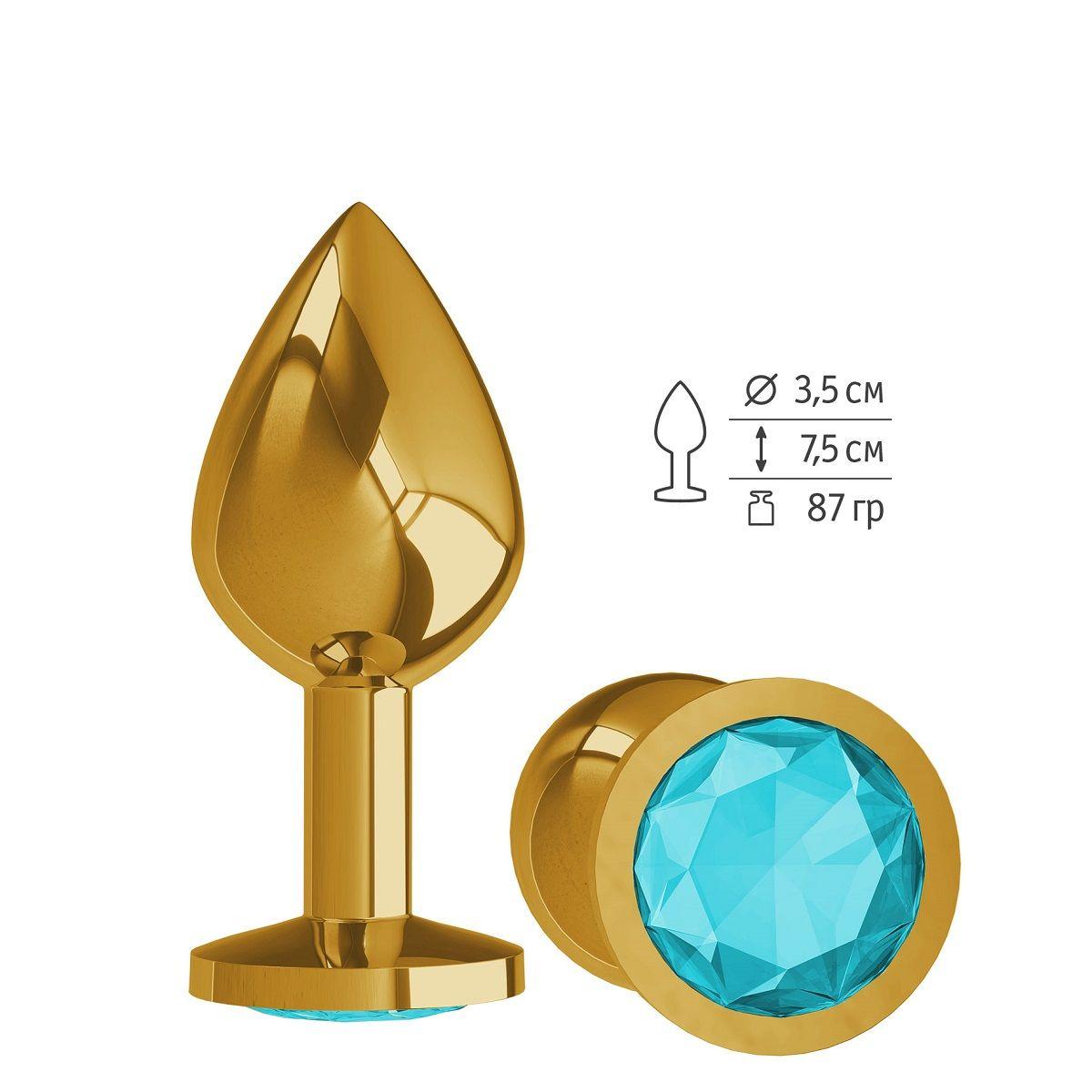 Золотистая средняя пробка с голубым кристаллом - 8,5 см. 520-05 aqua-DD от Сумерки богов