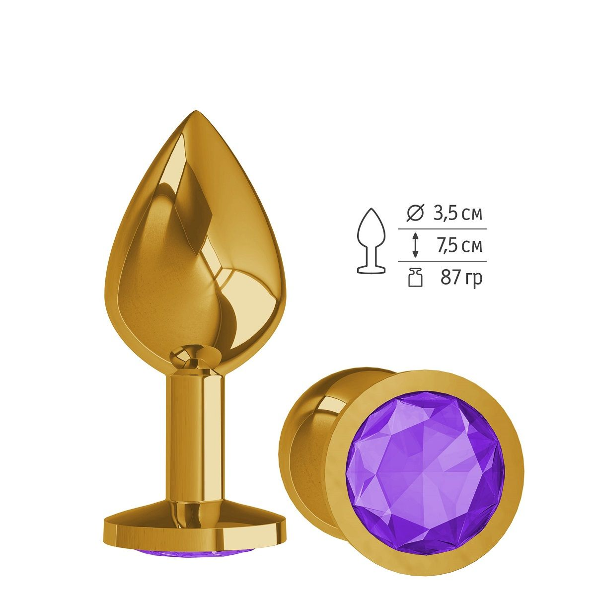 Золотистая средняя пробка с фиолетовым кристаллом - 8,5 см. 520-08 purple-DD от Сумерки богов