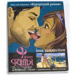 Эротическая игра фанты-флирт №7 «Курортный роман» NEW