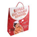 Пакет-конверт  Первая сексуальная помощь  - 32 х 26 см.!