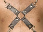 Кожаный соединитель для наручников #1874