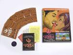 Эротическая игра фанты-флирт №6 «Сладкая парочка»