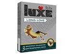 Презервативы LUXE Long Love с пролонгирующим эффектом - 3 шт. #12321