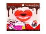 """Гидрогелевая маска-патч для губ """"Клубничный шоколад"""" - 1 шт. #107299"""